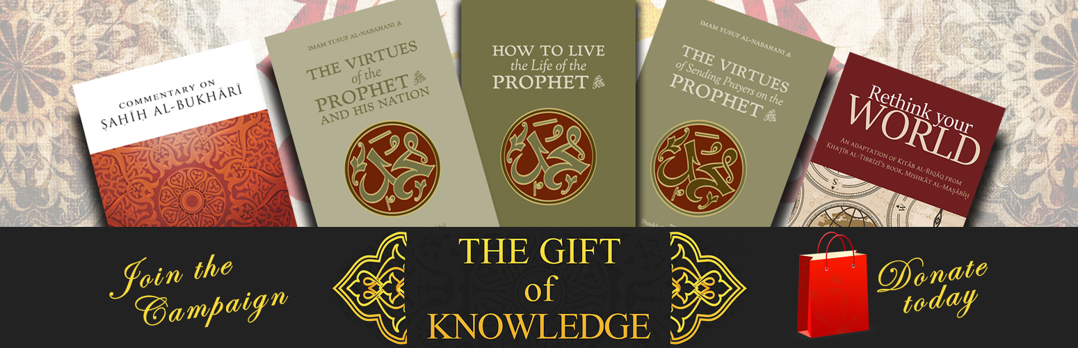 Gift-of-knowledge-banner-1